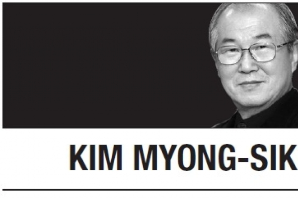 [Kim Myong-sik] Awaiting young leaders who reject left, right extremism