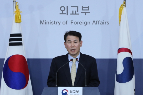 Seoul says it will not pay for upkeep of US troops outside of Korea
