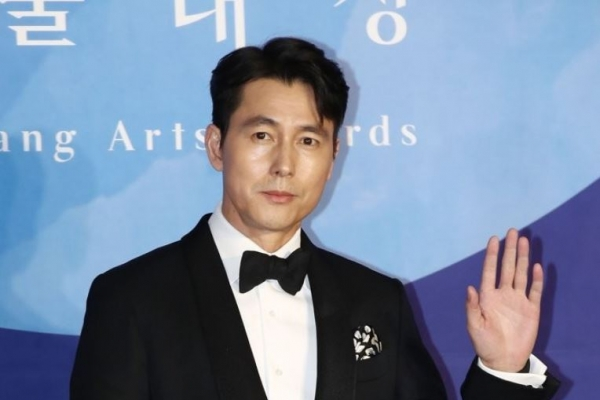 Actor Jung Woo-sung to produce new Netflix original series