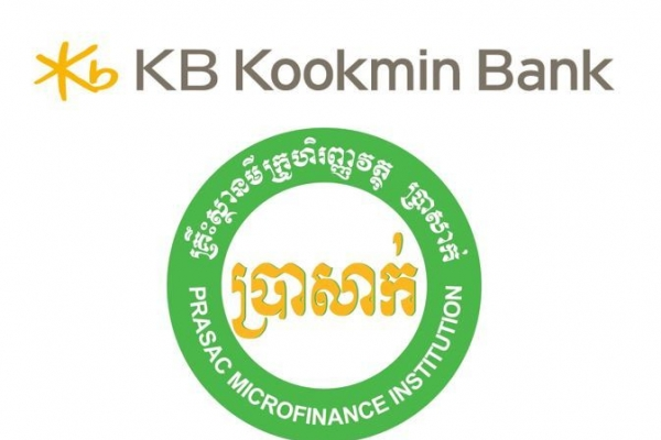 KB Kookmin Bank to acquire Cambodian lender for $603.4m