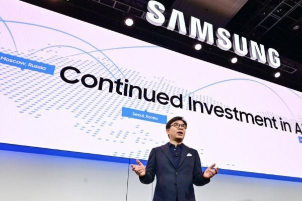 Korean IT CEOs to flock to CES 2020