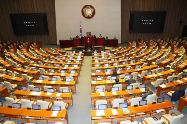 [News Focus] Final vote expected on new corruption investigation body