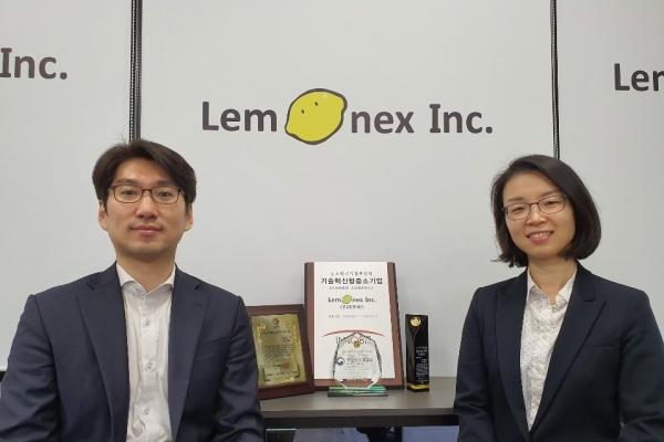 [Best Brand] Lemonex acknowledged for innovative drug delivery method
