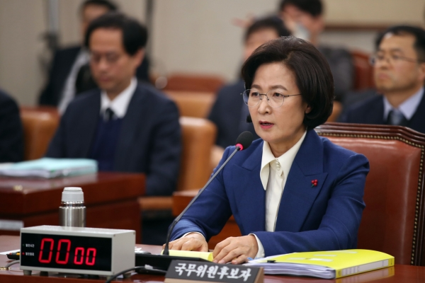 Justice minister nominee vows to push ahead with prosecution reform