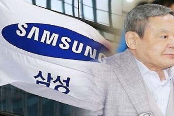 Samsung chairman retains top spot as wealthiest businessman in S. Korea