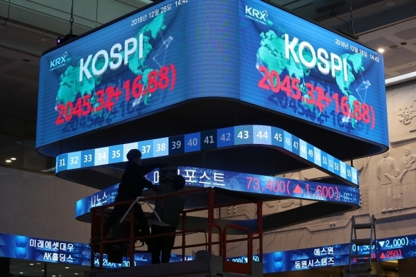 [News Focus] Will S. Korea's stock market recover vitality in 2020?