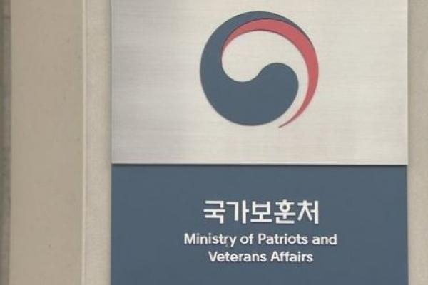 Veterans can contest decoration review: Court