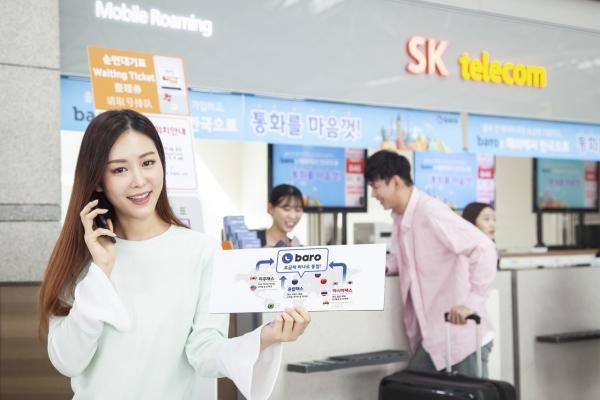 SKT, SK Broadband, GS Caltex, Hotel Lotte top user satisfaction in 2019: NCSI