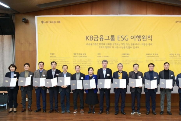 [News Focus] ESG drive of Korean banks in spotlight