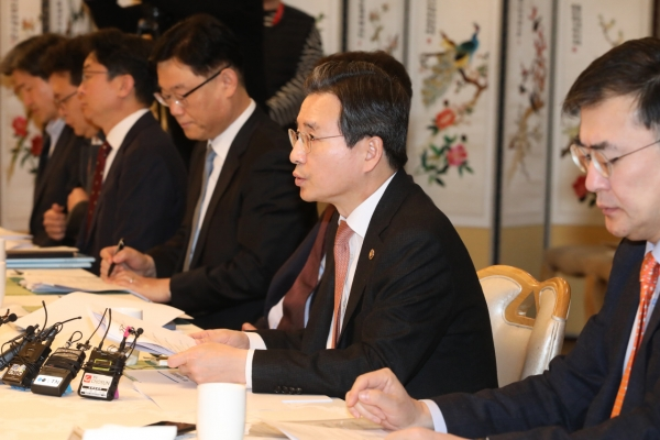 Mideast tension to have limited impact on S. Korea: ministry