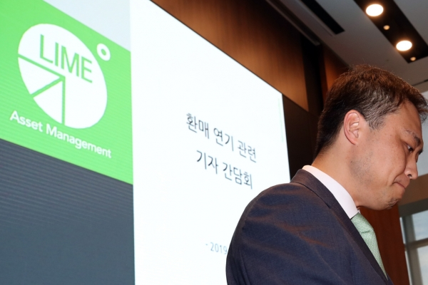 Lime Asset fund fiasco intensifies amid snowballing petitions, imminent lawsuit