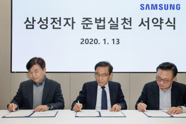 Samsung's top executives ink compliance pledge