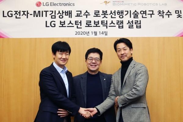 LG Electronics to open robotics lab in Boston
