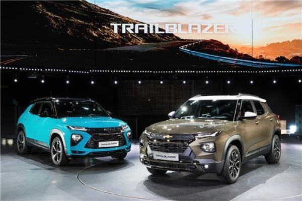 GM Korea launches Trailblazer SUV to revive sales