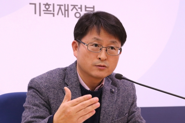 S. Korea all set for annual ADB meeting slated for May in Songdo