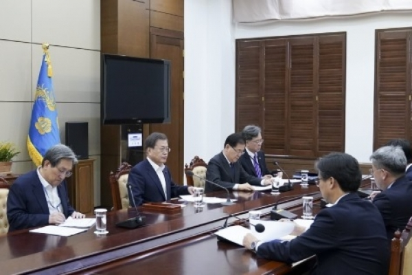 Moon urges 'tangible' results from New Northern Policy this year