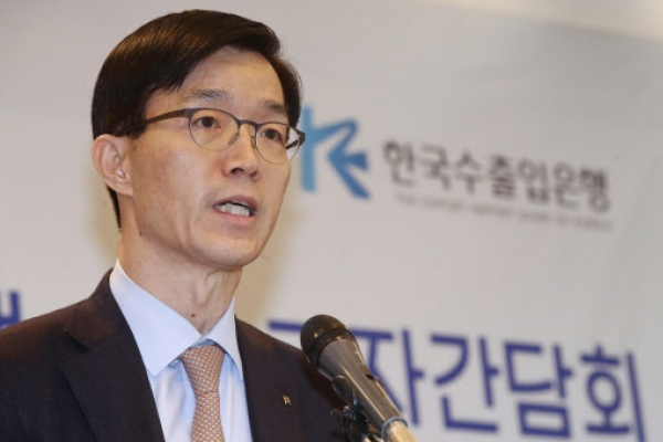 Korea Eximbank to extend W69tr in loans to firms in 2020