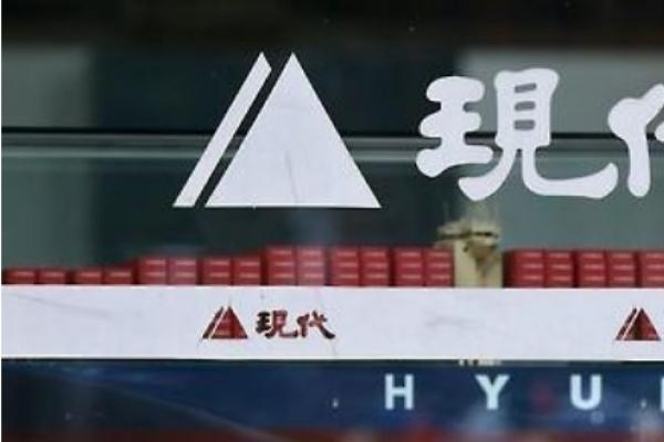Hyundai Merchant targets 25% sales increase in 2020