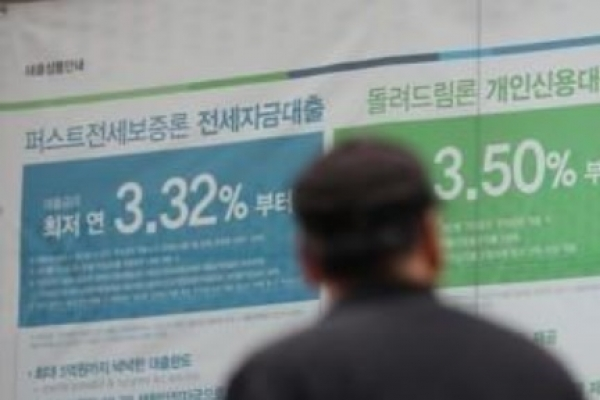 Banks likely to ease lending to firms, but tighten household loans: poll