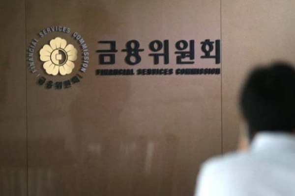S. Korea to launch financial data exchange platform in March