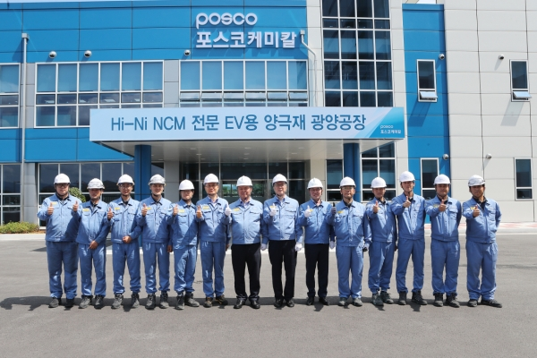 Posco Chemical signs W1.8tr deal to supply anode for LG Chem's EV battery