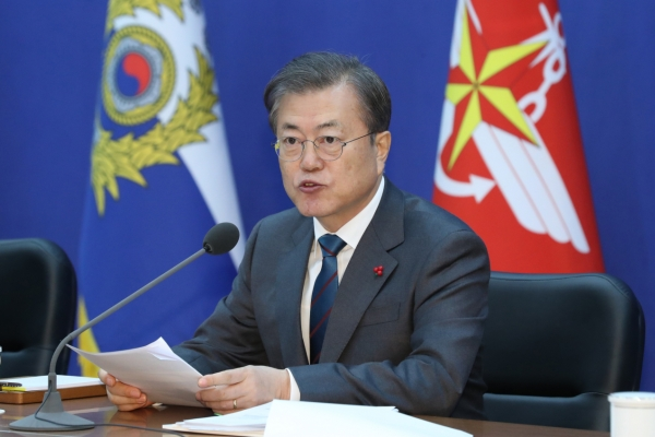 Moon stresses military reform, innovation