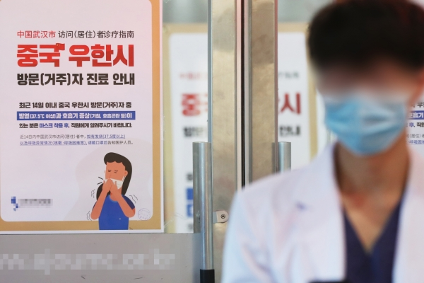 Asia steps up checks as China virus kills six, infects nearly 300