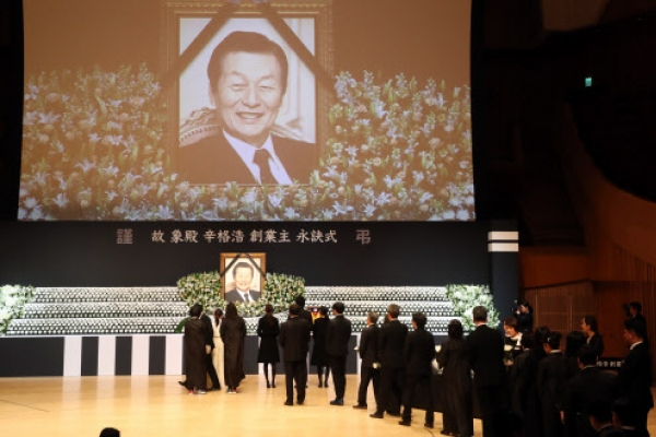 Funeral service of late Lotte founder held