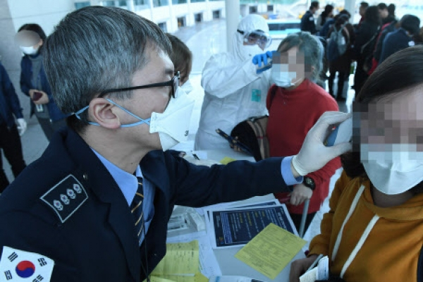 S. Korea remains vigilant against spreading Chinese coronavirus