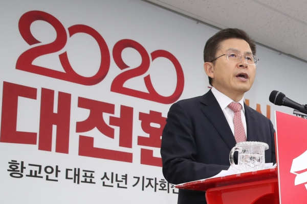 LKP vows push for constitutional revision through election victory