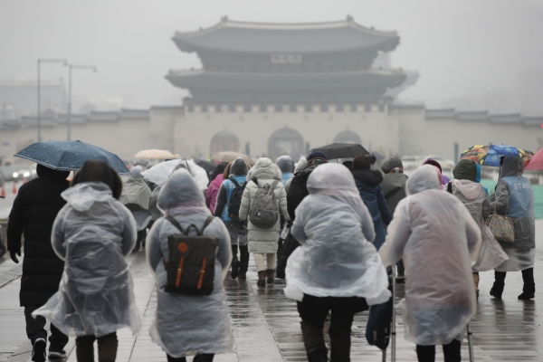 Clouds and rain forecast nationwide during Seollal