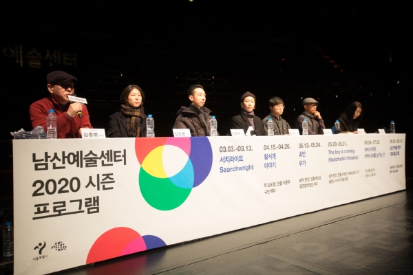 1980 Gwangju massacre focus of attention at Namsan Arts Center