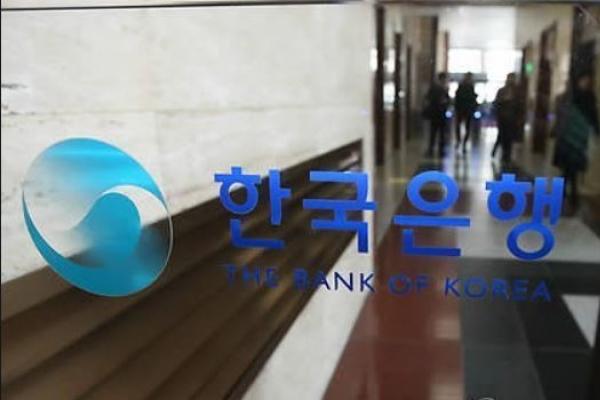 BOK floats 6tr won worth of fresh bills ahead of Lunar New Year's Day