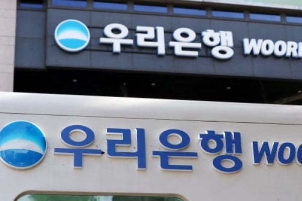 Woori Financial to shortlist new CEO candidates for banking unit
