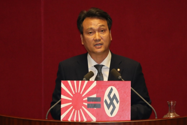 Petition against use of Japan's imperial flag during Tokyo Olympics draws over 56,000 signatures