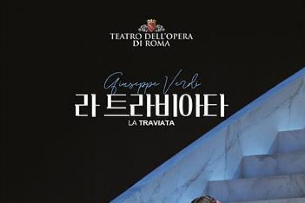 Classic operas on big screen gain popularity