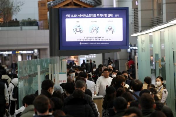 15 suspected Wuhan virus cases in S. Korea under inspection: KCDC