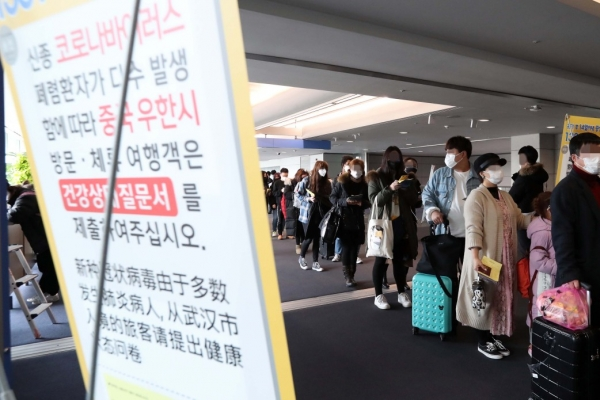 No additional new coronavirus cases reported in S. Korea, 15 potential cases monitored