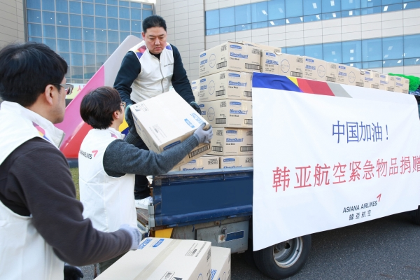 [Photo News] Asiana Airlines sends relief goods to support Wuhan