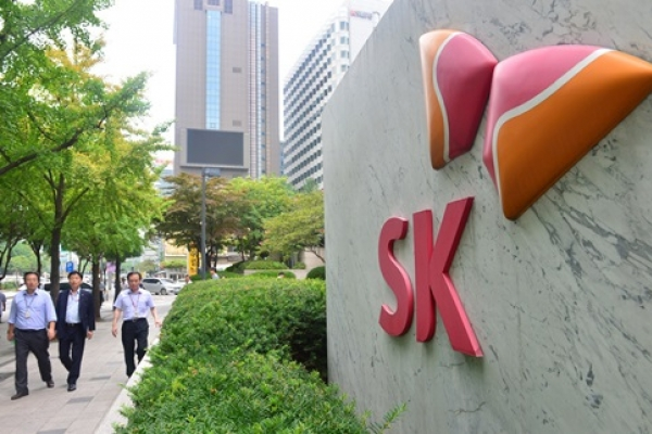 SK Telecom starts to terminate 2G services