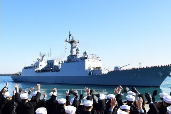Navy chief to visit unit dispatched to Strait of Hormuz