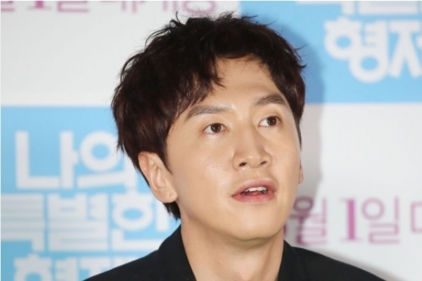 Lee Kwang-soo injured in car accident