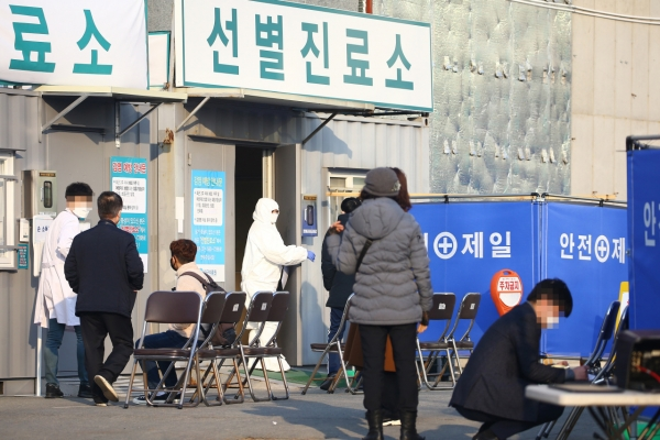 USFK limits soldiers' travel to Daegu, closes several facilities amid surge in coronavirus cases
