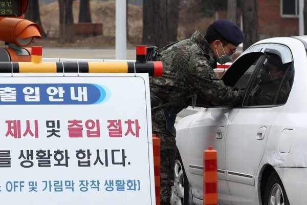 S. Korea, US militaries have 31 infected