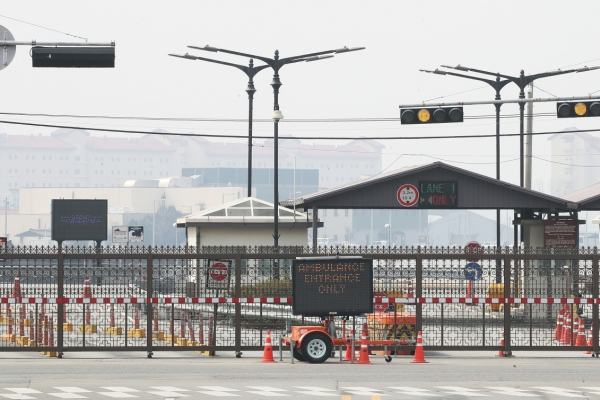 Another USFK employee in Daegu tests positive for virus, total at 9