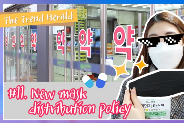 [Video] Koreans adapt to mask rationing system to protect themselves against coronavirus