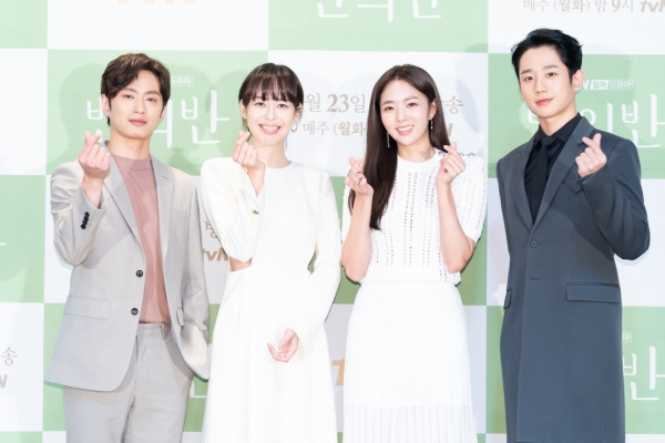 Jung Hae-in says 'A Piece of Your Mind' is enough to start love