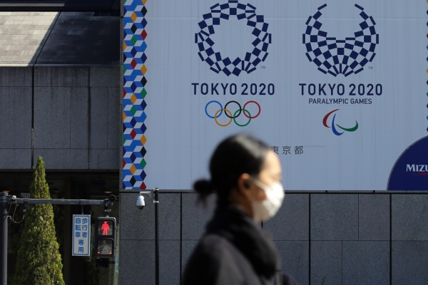 S. Korean Olympic body in wait-and-see mode as IOC, Japan hint at postponing Tokyo 2020