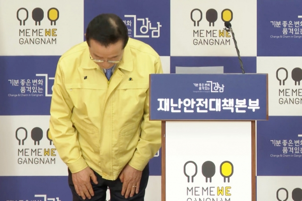 [Newsmaker] Jeju sues coronavirus-carrying travelers