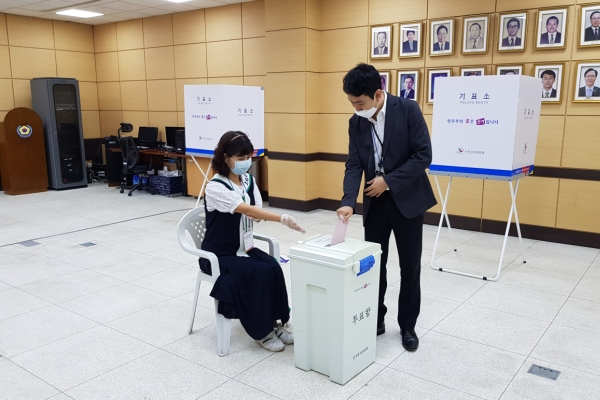 Overseas voting for general elections kicks off